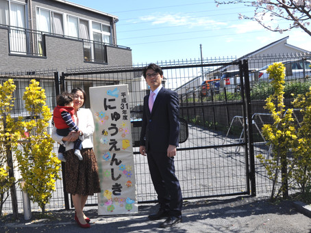 4月1日選挙のあいまに入園式