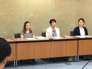代表小酒部が発起人を務める「雇用関係によらない働き方と子育て研究会」が6月4日厚生労働省にて記者会見しました。
