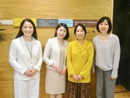 Business Insider Japanさんの取材を受けました