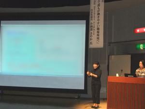 6月24日(土)熊本市男女共同参画センターはあもにいで講演を行いました。
