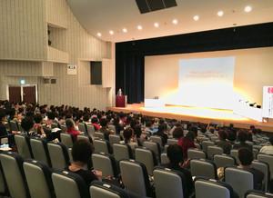10月12日日本女性会議に登壇しました