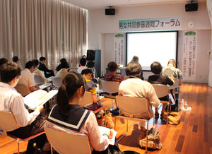 6月22日鹿児島男女共同参画にて講演しました。