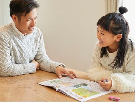 【ご意見お聞かせ下さい!】在宅ワーク&小中の休校で子どもと自宅での時間が増えた親御さんへ