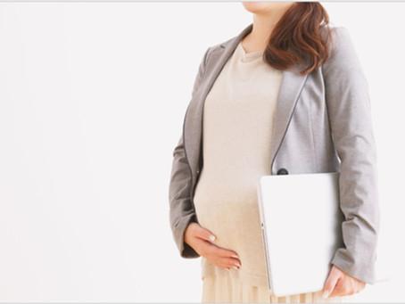 Yahooニュース配信「コロナ禍の解雇や雇止め、妊娠中や時短勤務中の従業員にはマタハラになるのか?法律の専門家に聞いた。」