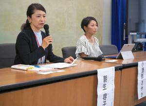 朝日新聞:「「なぜ子ども作らない」職場で不快な経験 相談しづらく」