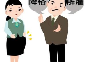 均等法等施行状況 紛争援助申立てマタハラが最多 神奈川労働局