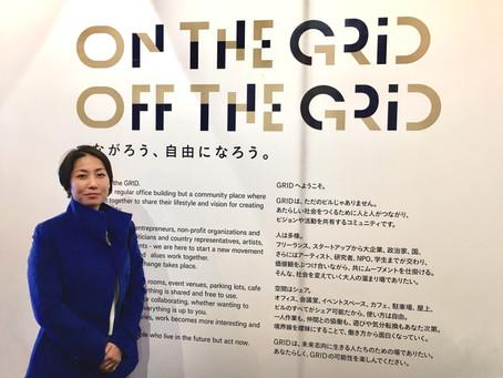 「シェアとチョイスが豊富な街、横浜」にしたく、シェアリングエコノミー協会さんに話を聞きに行きました。