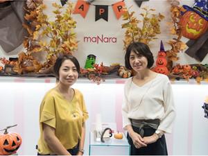 日本の人事部連載企画「社員53人で100億円を売上げる驚異の生産率 女性活躍を推進し、チームの力を最大に高める秘訣とは」が掲載されました。