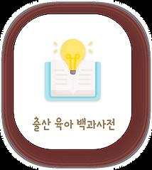 00_edu.png