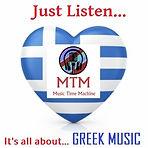 greek-flag-love-heart-300x300.jpg