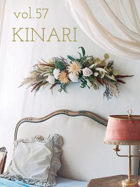 kinariーicon.jpg