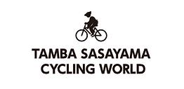 ロゴサイクリングワールド2021.png