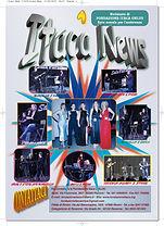 itaca News 1-2019-1.jpg