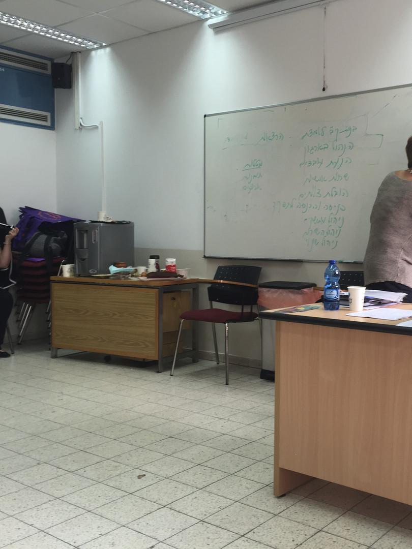 הרצאה בקורס סיעוד - תואר שני, אוניברסיטת תל-אביב