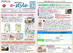e-style 繝九Η繝シ繧ケ繝ャ繧ソ繝シ縲・019 螟上 鯛贈-2.png