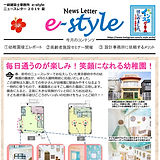 e-style 繝九Η繝シ繧ケ繝ャ繧ソ繝シ縲・019 螟上__鯛贈-1.jpg