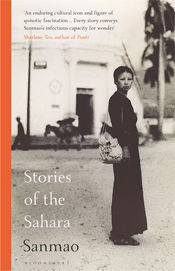 Stories-of-Sahara-cvr.jpg