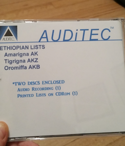 Audiology Training Initiated
