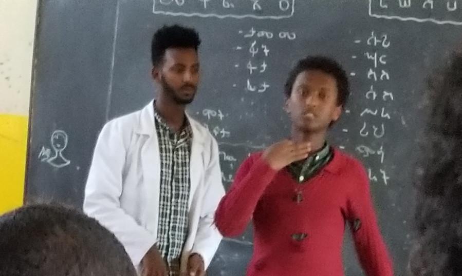 Practicing visual Amharic
