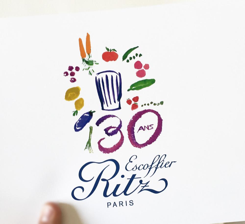 Logo Ecole Ritz Escoffier
