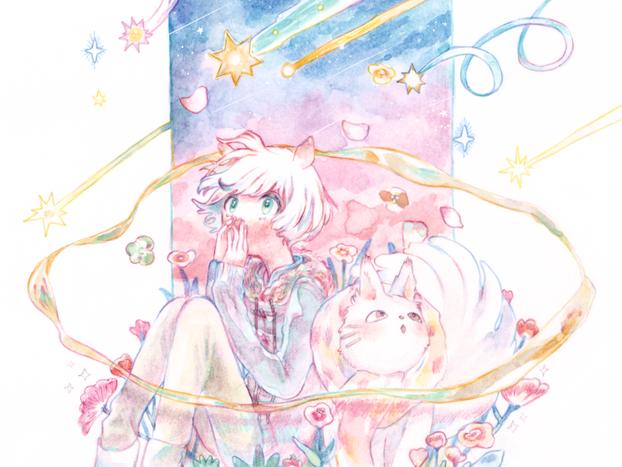 ▷渡り星観測
