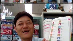 【富山のSDGs】有限会社 西部トラベル/山谷有樹さん