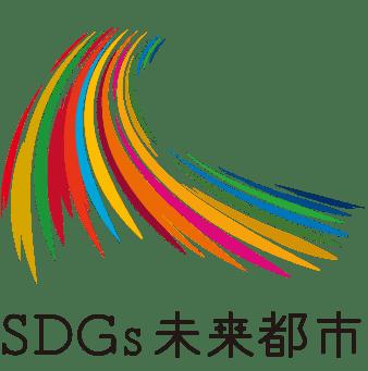 【富山市SDGsウィーク企画】SDGsオンライントークカフェ「〇〇でも生きやすい♡これからの富山市のカタチ」