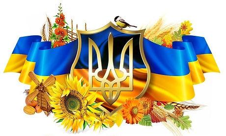 zah_ukr.jpg