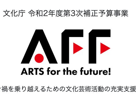 【特報】2021年「鎌倉山・古民家ハイブリッド映画祭」を初開催