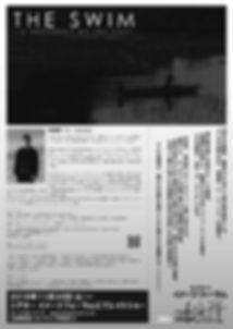B5_FLYERB.jpg