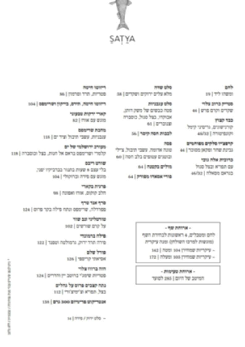main menu_6_press.jpg