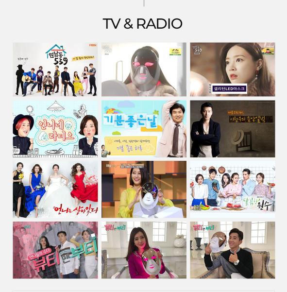 TV Radio.png