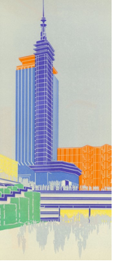 Joseph Urban's Rainbow  City concept, via Recto  Verso Blog