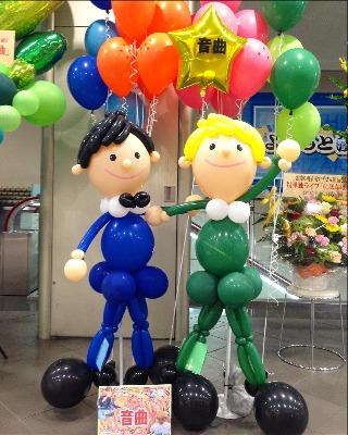 風船の人形バルーンドールラニーノーズさん