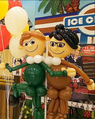 風船の人形バルーンドール ミキさん
