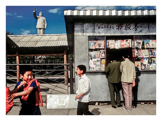 China Mao Zedong