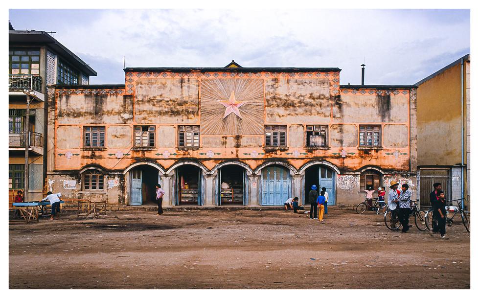 China Commuinty Hall