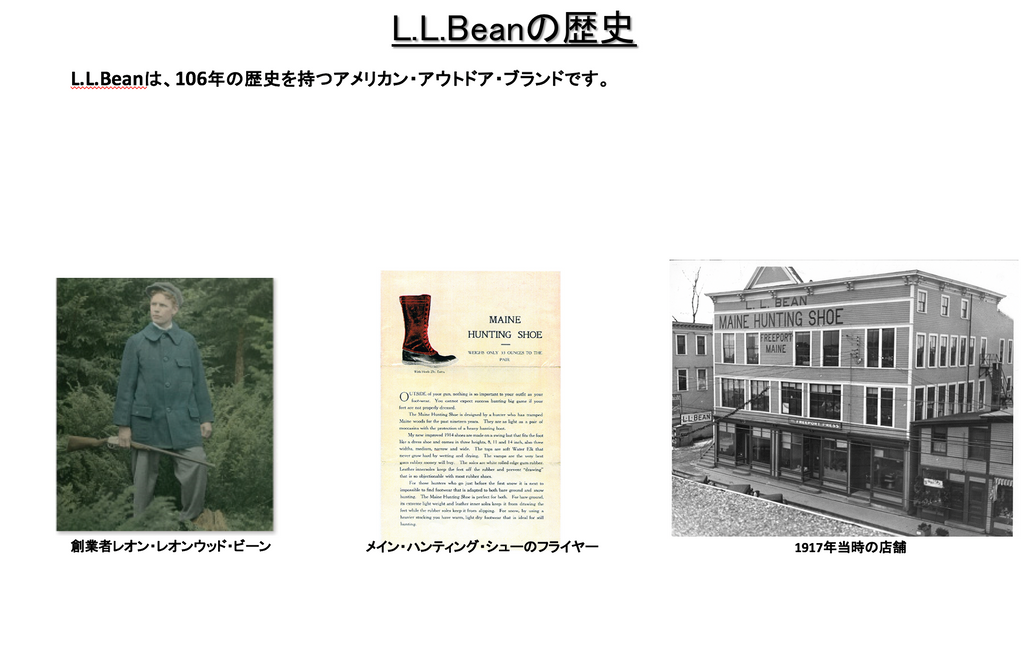 llbean3