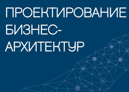 Восьмая ежегодная конференция