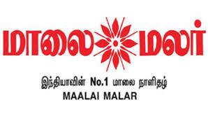 Malai Malar