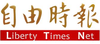 Liberty Times Taiwan