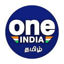 one india t