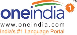 OneIndia Logo.png