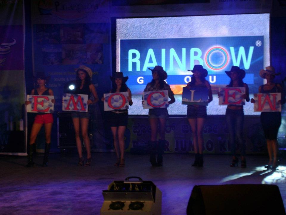 Hassan Rainbow 2012 (2).jpg