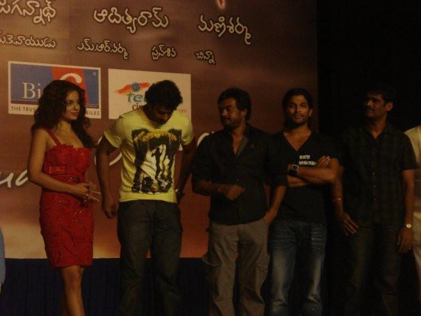 Ek nirangan movie launch (2).jpg