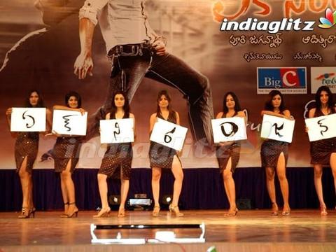 Ek nirangan movie launch (3).jpg