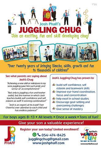 Juggling Chug.jpg