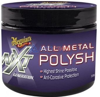 Полироль для металла  NXT Generation All Metal Polish Meguiars