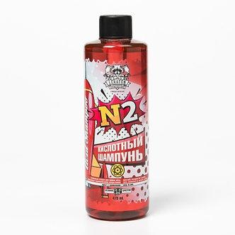 N2 Кислотный шампунь LERATON