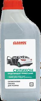 CLEANOL «СИЛИКОН»